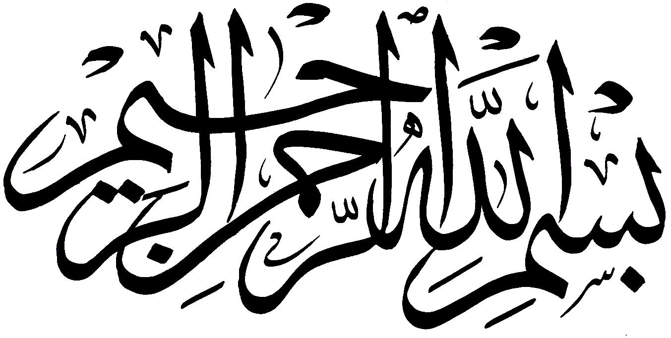 Download Tulisan Arab Assalamualaikum | butik.work